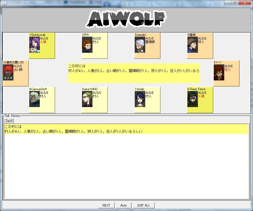 LogViewerLogSample